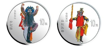 中国京剧艺术彩色金银纪念币第四组都有哪几枚纪念币?