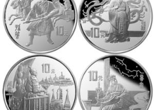 1997年《三国演义》第3组纪念币背后有哪些不为人知的故事?
