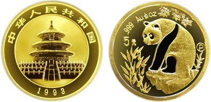 1/20盎司熊猫精制金币1993年版怎么收藏才能越来越值钱