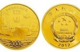 航母金银币价格直涨?航母金银币为什么这么受欢迎