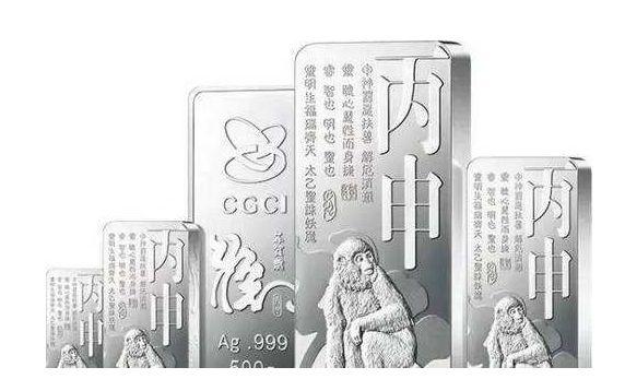 2016猴年贺岁银条1000克简介
