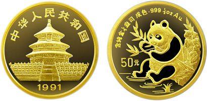 1/2盎司熊猫金币1991年版有没有收藏价值   收藏价值分析