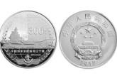 航母金银币市场价格直涨,收藏价值高