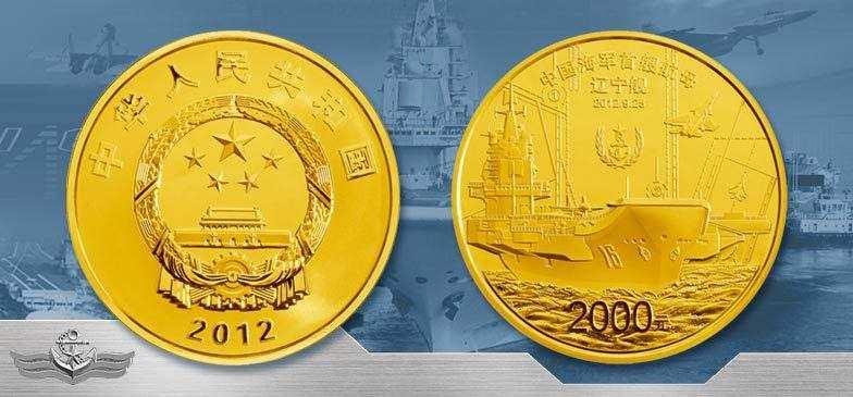 5盎司航母金币价值11万是真的吗   该金币的升值空间较大