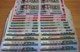 第四套人民币连体钞收藏介绍 第四套人民币连体钞价格值多少钱?