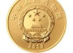 新中国成立70周年纪念币值得预约吗?新中国成立70周年纪念币有没有收藏价值?
