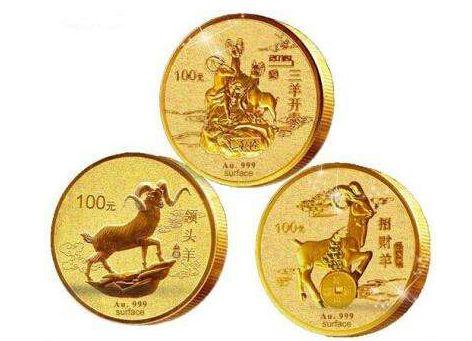2015生肖贺岁金币多少钱 2015贺岁金币价值分析