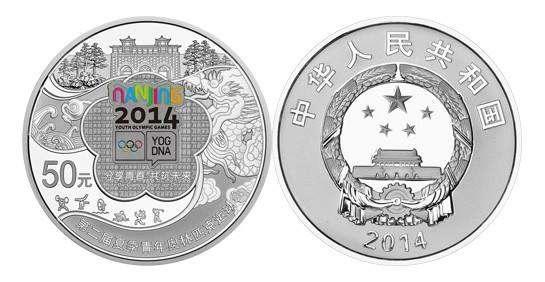 5盎司青奥会银币发行量减少  是否适合入手