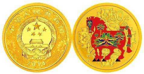 5盎司马年金银币市场价格有上升的空间吗   马年金银币上涨趋势较明显