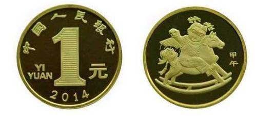 2010年1盎司本银兔升值潜力大   建议尽快收藏