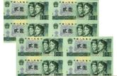 第四套人民币2元四连体钞价格行情分析 2元四连体钞值得入手投资吗?