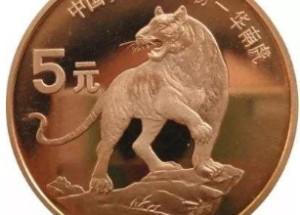 如何识别真伪纪念币?常用的方法都有哪些?