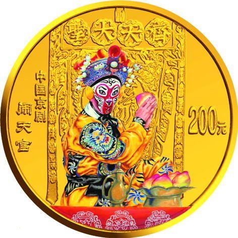 《大闹天宫》金银币长期收藏是否适合    目前市场价格高