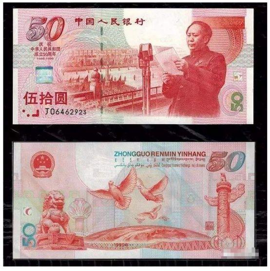 建国钞有怎样的收藏价值介绍
