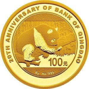 2016熊猫纪念币有多少枚 2016熊猫金质纪念币介绍