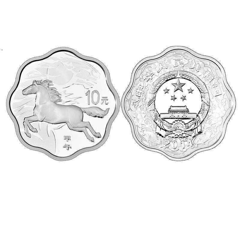 马年5盎司银币市场价格是涨还是跌  市场行情好不好