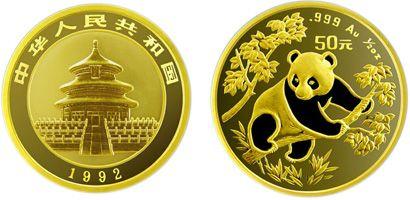 1/2盎司熊猫金币1992年版有没有收藏的价值