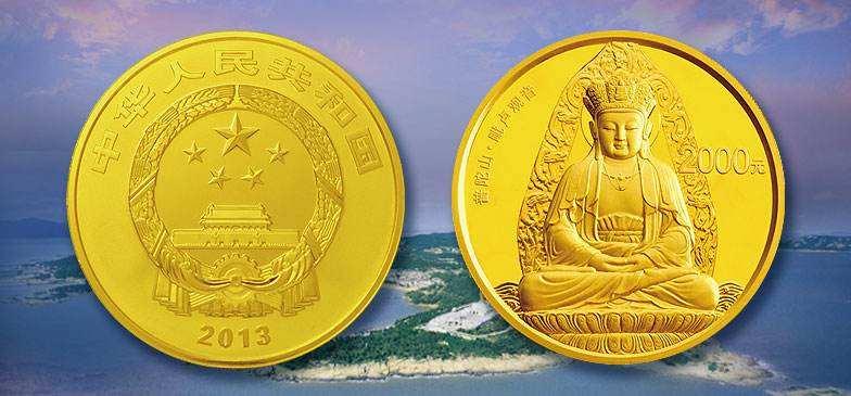 5盎司圆形毗卢观音金币收藏价值高不高