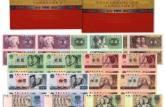 第四套人民币八连体钞投资价值分析 第四套人民币八连体钞珍藏册价格值多少钱?