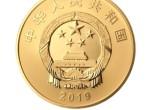 此次发行的中华人民共和国成立70周年纪念币有什么重大意义?