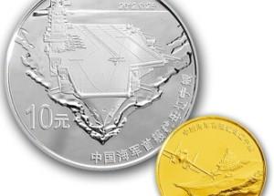 航天纪念币投资价值高不高?航天纪念币值得收藏吗?