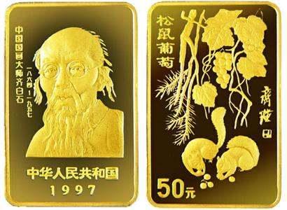 5盎司齐白石金币值得收藏吗    收藏保值高风险低