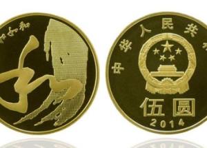 纪念币为什么会氧化?纪念币氧化应该怎么处理?