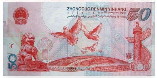 建国钞的收藏特征及收藏价值介绍