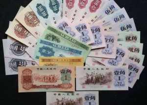 上海长期高价回收旧版人民币 全国上门大量回收旧版人民币