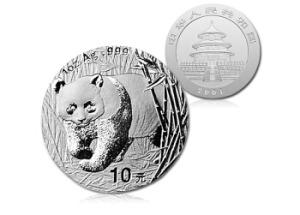 熊猫银币收藏价值高不高?值不值得收藏?