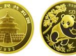 1/2盎司熊猫精制金币1992年版怎么收藏才能越来越值钱