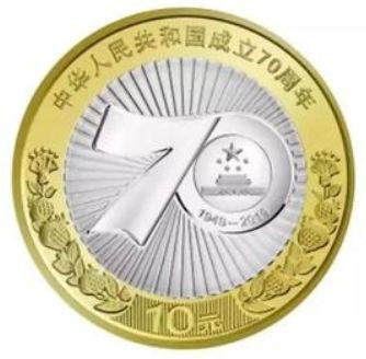 新中国成立70周年双色铜合金纪念币应该如何辨别真伪?
