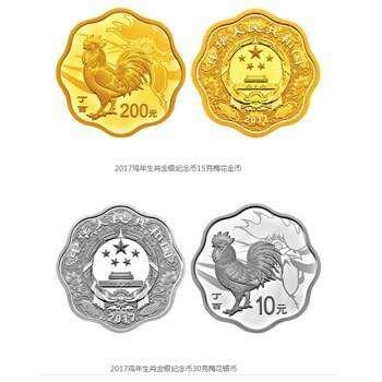 天津上门高价回收金银币 天津面向全国大量收购金银币