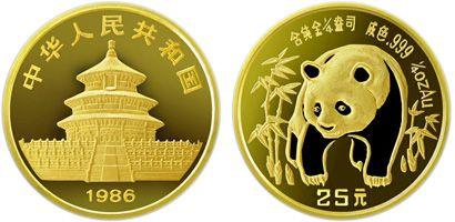 1986年版熊猫精制金币1/4盎司适不适合入手   投资建议