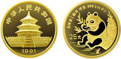 1991年版1/4盎司熊猫金币收藏价值分析