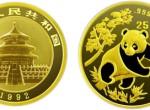 1/4盎司熊猫金币1992年版有没有收藏价值   收藏价值分析