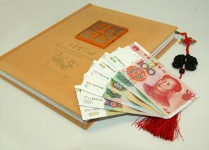 第5套人民币珍藏册价格值多少钱?第5套人民币珍藏册收藏价值分析