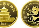 1/10盎司熊猫金币1991年版有没有收藏价值