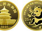 1/4盎司熊猫精制金币91年版值得收藏吗   收藏价值分析