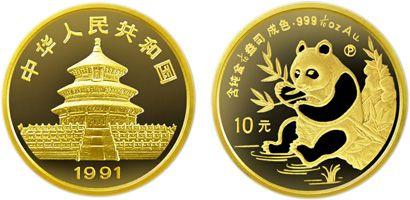 1991年版1/10盎司熊精制猫金币收藏价值分析  适不适合入手投资