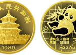 1989年版1/4盎司精制熊猫金币价值怎么样   收藏价值分析