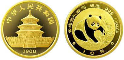 1988年版熊猫金币1/10盎司有没有收藏价值  适不适合入手