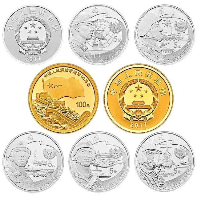 如何投资金银币   收藏投资金银币的技巧
