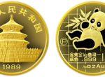 为什么那么多人喜欢收藏1/10盎司熊猫精制金币1989年版呢