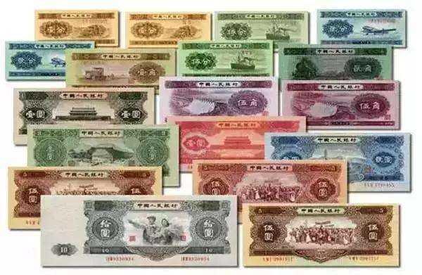 第二版人民币收藏最新行情分析 附第二版人民币最新收藏价格表