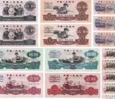 2019最新钱币收藏报价是多少?附2019最新钱币收藏价格表