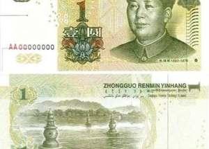 传言2019年取消一元纸币 官方都已经出来辟谣了!你还相信吗?