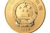建国七十周年纪念币多少钱?最大2000面额长什么样子?
