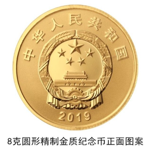 建国70周年金银币的这个设计亮点,你发现了吗?