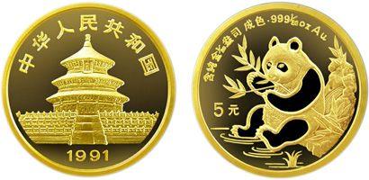 1/20盎司熊猫金币1991年版有什么收藏价值   收藏价值分析c